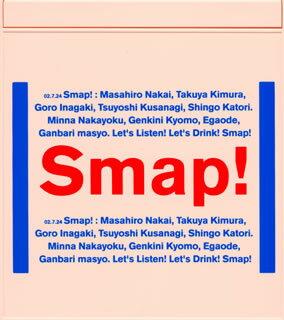 Drink! Smap! [ SMAP ]