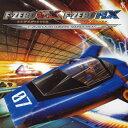 F-ZERO GX/AX オリジナル・サウンド・トラックス [ (ゲーム・ミュージック) ]