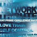 CAT PRIME CHALLENGE Vol.2 〜TM NETWORK TRIBUTE〜 [ (オムニバス) ]