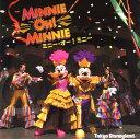 ディズニーランド ミニー・オー Disneyzone ディズニー
