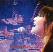 Sound drop 〜MTV Unplugged+Acoustic live 2005〜 [ 矢井田瞳 ]