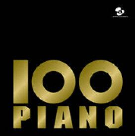 100曲ピアノ 10枚10時間3000円 [ (オムニバス) ]