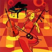 二胡で奏でるロマンティックバラードベスト