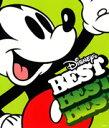 ディズニー・ベスト 日本語版 【Disneyzone】 [ (ディズニー) ]