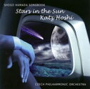 STARS IN THE SUN〜SHOGO HAMADA SONGBOOK [ 星勝 ]