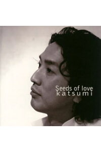 Seeds_of_Love