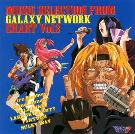 マクロス7 MUSIC SELECTION FROM GALAXY NETWORK CHART Vol.2 [ (アニメーション) ]