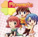 Floweric