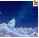Crystal Dream-サティ&吉松隆 ピアノ作品集ー