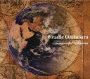 Transcended Elements [ Cradle Orchestra ]