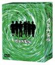 怪奇大家族 DVD-BOX [ 清水崇 ]