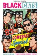 `83 COMEBACK Special [ BLACK CATS ]