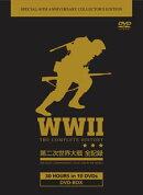WW2 第2次世界大戦 全記録