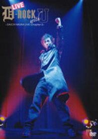 LIVE D-ROCK with U 〜DAICHI MIURA LIVE Chapter-2〜 [ 三浦大知 ]