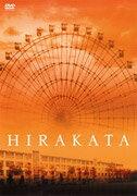 HIRAKATA