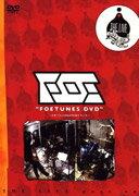 THE LIVE goes on シリーズ FOETUNES DVD ?雷舞@FREEDOMスタジオ?