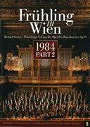 ウィーン交響楽団/ウィーンの春 R.シュトラウス:「ばらの騎士」ワルツ第1番 他