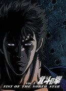 「北斗の拳」25周年記念 DVD-BOX ?TVシリーズHDリマスターエディション? 【通常版】