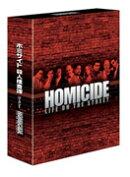 ホミサイド 殺人捜査課 シーズン1 DVD-BOX