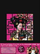 宮〜Love in Palace ディレクターズ・カットDVD-BOX