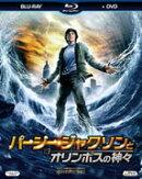 パーシー・ジャクソンとオリンポスの神々【Blu-rayDisc Video】