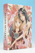妖しのセレス DVD-BOX