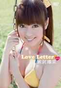 米沢瑠美/Love Letter