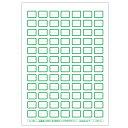 (2411-2302)埼玉福祉会 SAIFUKU ラベル A4規格 2段ラベル(1シート84枚付) 緑 5シート 図書用ラベル 図書…
