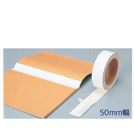 (2100-6204)SAIFUKU 白色テープ 幅50mm 図書の修理 本の修理 修繕用 製本グッズ はくしょく ハクショク