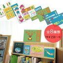 楽天市場 9808 03 図書館開閉サイン 鳥 入数 1個 ブックカバージェイピー楽天市場店