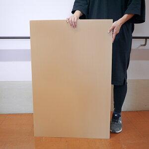 (3888-6911)プラダンシート 厚4mm 900×600mm ベージュ 入数:1シート カラー段ボール プラスチック段ボール ※10枚上限 プラスチックダンボール 工作 POP 制作 作品 材料 プラスチック