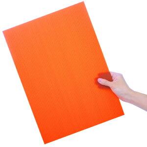 (3888-7006)プラダンシート 厚4mm 301×420mm オレンジ 入数:1シート カラー段ボール プラスチック段ボール プラスチックダンボール 工作 POP 制作 作品 材料 プラスチックシート カラーボード