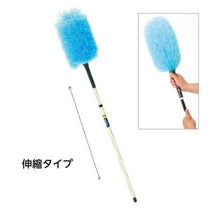 (3905-2005)掃除用具・ホコリ取り フラワークリーン伸縮Mタイプ ブルー 入数:1本 清掃 静電気 そうじ モップ