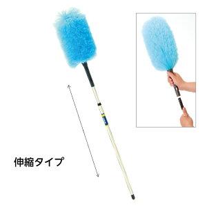 (3905-2006)掃除用具・ホコリ取り フラワークリーン伸縮Lタイプ ブルー 入数:1本 清掃 静電気 そうじ モップ