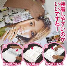 (4546-2058)透明雑誌カバー[ハード]A4サイズ本用ビニールカバー1枚入りハードカバー透明カバーファイルカバー業務用本カバー