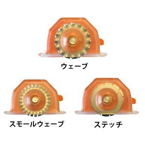 (4551-6515)ペーパートリマー A4・12インチ専用替刃3個セット 入数:1セット 裁断機 ペーパーカッター ディスクカッター