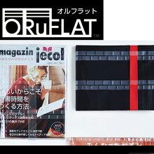 (4572-5577)フリーサイズ雑誌カバーオルフラットクリア(透明)透明雑誌カバーブックカバー