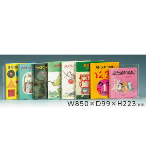 (6001-0028)アクリルブックスタンド 傾斜ラック 8冊用 入数:1個 透明 クリア ディスプレイ 展示 本立て 本 雑誌 卓上 書架 本棚 棚 面展示 おしゃれ インテリア