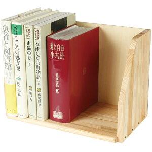 (6005-4491)木製本立(仕切なし) 入数:1台