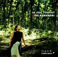 IN THE FOREST/川上ミネ【1000円以上送料無料】