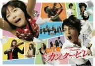 のだめカンタービレ DVD−BOX/上野樹里/玉木宏【1000円以上送料無料】