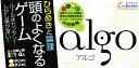 アルゴ【1000円以上送料無料】