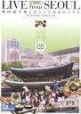LIVE from SEOUL 韓国語で楽しむとっておきのソウル/木谷朋子【1000円以上送料無料】