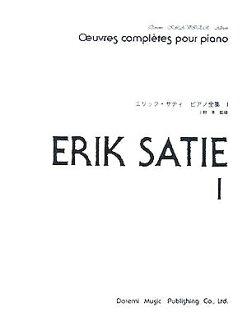 作为乐谱埃利克·SATY·钢琴全集1/平尾巴春天