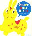 ロディの赤ちゃんダイアリー【1000円以上送料無料】
