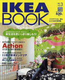 IKEA BOOK イケアでつくる、飾るとっておきの実例集 Vol.3 IKEA公認Official【1000円以上送料無料】