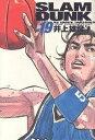 Slam dunk 完全版 #19/井上雄彦【1000円以上送料無料】