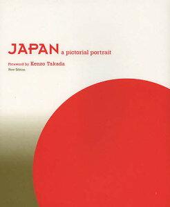 JAPAN a pictorial portrait/IBCパブリッシング株式会社【1000円以上送料無料】