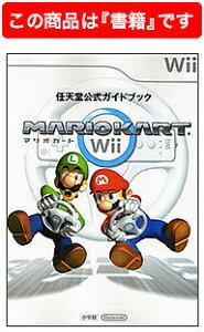 マリオカートWii/ゲーム【1000円以上送料無料】