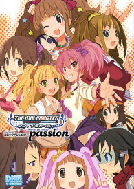 アイドルマスターシンデレ passion【1000円以上送料無料】